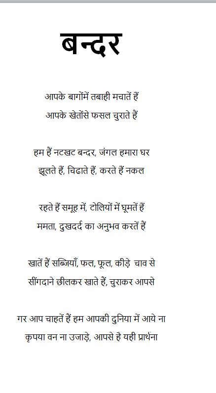 Bandar (Monkey) - Animal Rhymes in Hindi - Appu Series