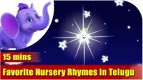 Favorite Nursery Rhymes in Telugu