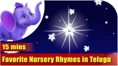 Favorite Nursery Rhymes in Telugu