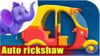 Auto rickshaw – Vehicle Rhyme