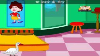 Ek Batak – Nursery Rhyme with Lyrics and Sing Along