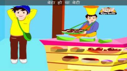 Garam Meethi Roti – Nursery Rhyme Karaoke