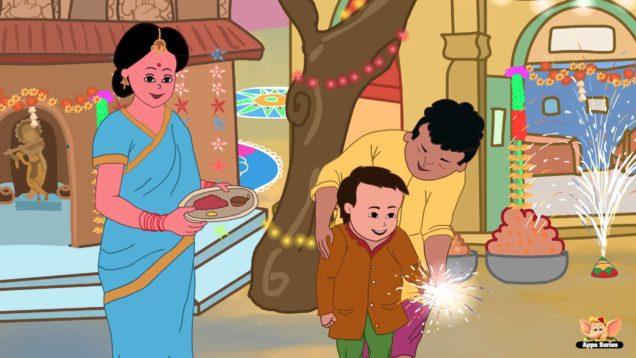 Happy Diwali – Nursery Rhyme in Telugu
