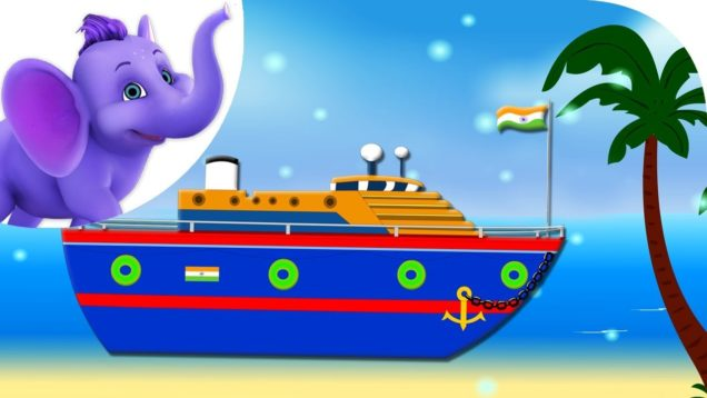 My Lovely Ship – Nursery Rhyme with Karaoke