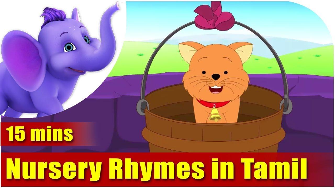 nursery rhymes in tamil collection of twenty rhymes appu series