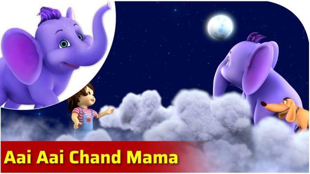 Aai Aai Chand Mama – Bengali Nursery Rhyme for Children in 4K by Appu Series