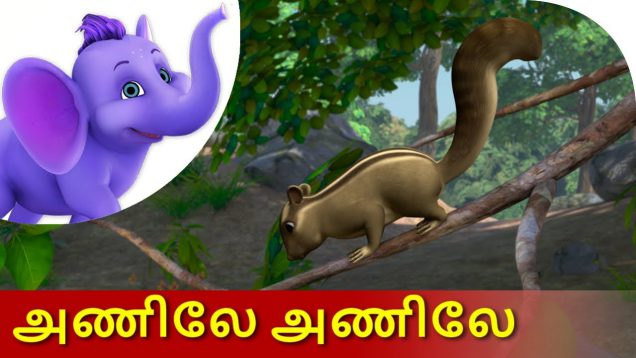 Anile anile – Tamil Song for Kids in 4K by Appu Series