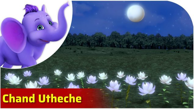 Chand Utheche – Bengali Nursery Rhyme for Children in 4K by Appu Series