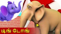 Ding dong – Tamil Nursery Rhyme for Children in 4K by Appu Series