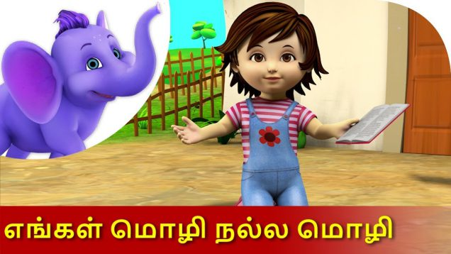 Engal Mozhi Nalla Mozhi – Tamil Nursery Rhyme for Kids in 4K by Appu Series