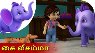 Kaiveesamma – Tamil Nursery Rhyme for Children in 4K by Appu Series