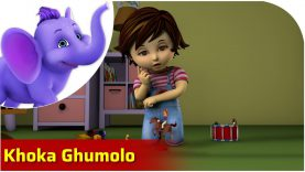 Khoka Ghumolo – Bengali Nursery Rhyme for Kids in 4K by Appu Series