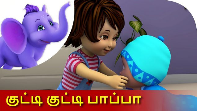 Kutty Kutty Pappa – Tamil Song for Kids in 4K by Appu Series