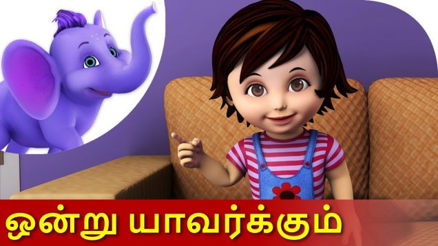 Ondru Yaavarkum – Tamil Nursery Rhyme for Kids in 4K by Appu Series